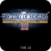 拳皇2002通天加强安卓版