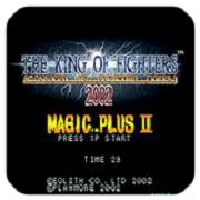 拳皇2002 魔法加强版2安卓版