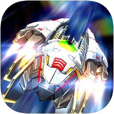 Galaxy Warrior Classic V1.1.2 苹果版
