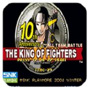 拳皇10周年独特版 V4.2.0 安卓版