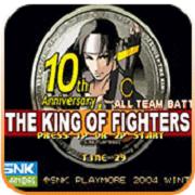 拳皇10周年安卓版