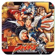 格斗之王京 V3.8.4 安卓版