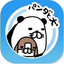 熊猫与狗狗的美好人生 V1.0 安卓版