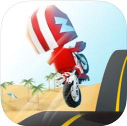 玩具摩托车(Toys Moto) V3.0.1 苹果版