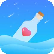 遇见漂流瓶 V1.0 安卓版