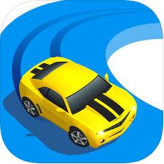 全民漂移3D V1.0 苹果版