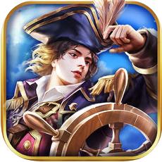 大航海传说 V1.0 苹果版