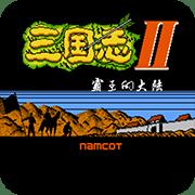 三国志2 霸王的大陆 袁绍版 V1.1.9 安卓版