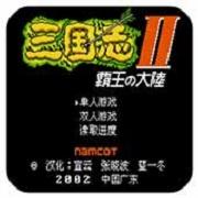 三国志2 霸王的大陆 V1.1.9 安卓版