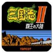 三国志2 霸王的大陆 完美版 V1.1.9 安卓版