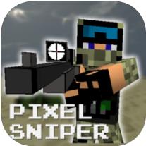 像素枪射击狙击手 V2.5 苹果版