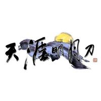 天涯明月刀 V2.0.71.41 官方版