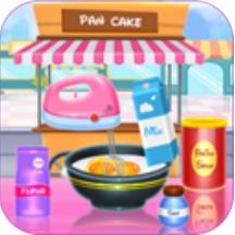 制作煎饼 V1.0.2 安卓版