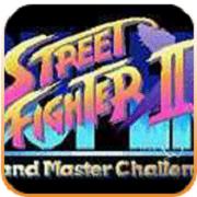 超级街头霸王2X V1.0 安卓版