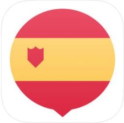 西班牙语U学院 V1.4 苹果版