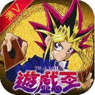 千年游戏王 V1.0.1 满V版
