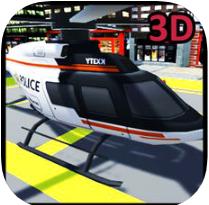 在城市保持飞行直升机 V1.0 苹果版