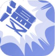 漫画室 V1.0 安卓版