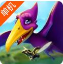 狂野翼手龙 V1.0.0 苹果版