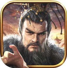 耀世三国 V1.0 苹果版