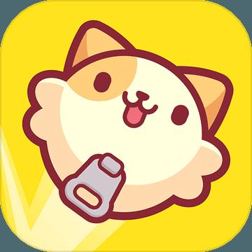 我的皮皮猫 V1.0 安卓版