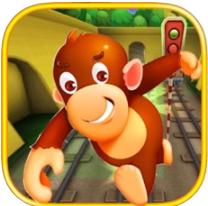 猴子跑酷之地铁雪地道路酷跑 V2.0 苹果版