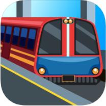 火车站经理 V1.3 苹果版