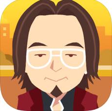 超级富豪 V1.0 苹果版