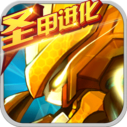 赛尔号超级英雄 V3.0.0 变态版