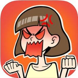宅男不需要女朋友 V1.3.1 苹果版