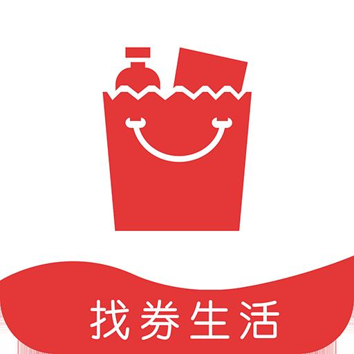 找券生活 V1.2.0 安卓版