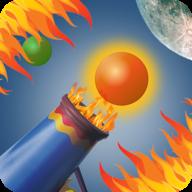 炮弹爆炸 V1.0 安卓版