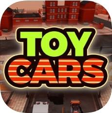 玩具车赛 V1.0 苹果版