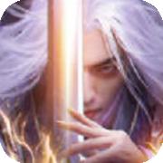 剑雨八荒游戏下载-剑雨八荒手游最新安卓版V1.0下载