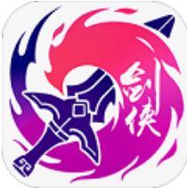 剑侠风云 V1.0.0 变态版