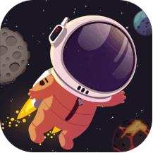 星际旅行史诗 V1.0.4 安卓版