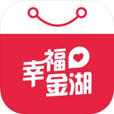 幸福金湖 V2.0.1 苹果版
