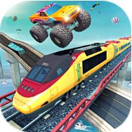 火车vs汽车 V2.0 安卓版