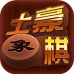 土豪象棋安卓内购版