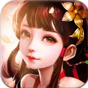 醉江山 V1.0 最新版