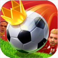 世界足球之王 V1.0.4 安卓版