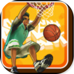 燃爆的篮球 V4.0 安卓版