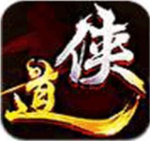侠道OL V7.05 安卓版