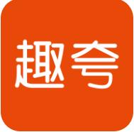趣夸 V2.3.7 永利平台版