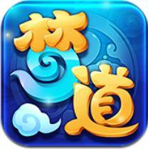 梦道 V1.0.0 变态版