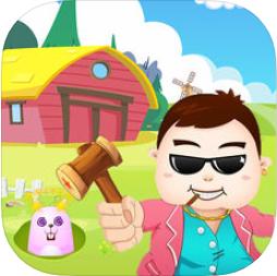 哥哥游艺 V1.0 苹果版