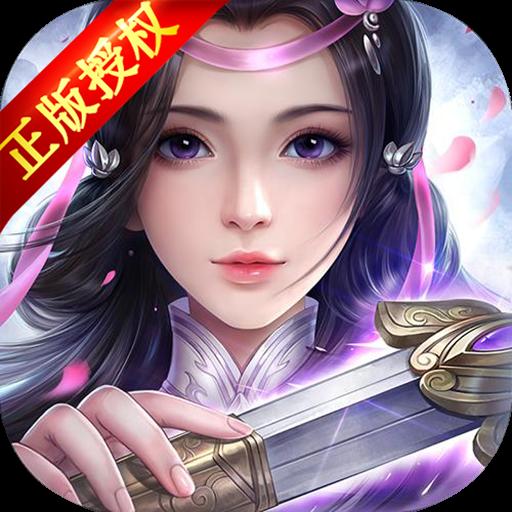 蜀门世界超V版下载-蜀门世界超级VIP福利版游戏下载V1.0