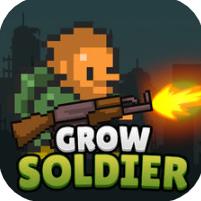成长士兵 V1.0 苹果版