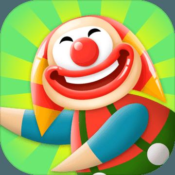 Ball Circus V1.2.3 安卓版