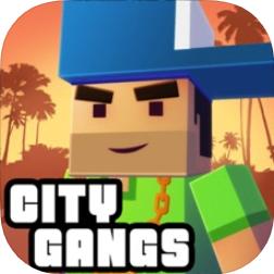 城市帮派圣安地列斯(City Gangs:San Andreas) V1.24 苹果版